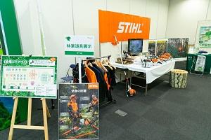 昨年度の林業道具展示